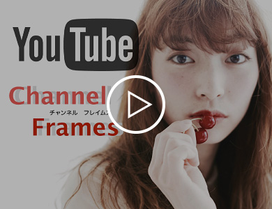 channel frames