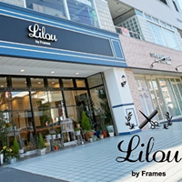 Lilou by frames